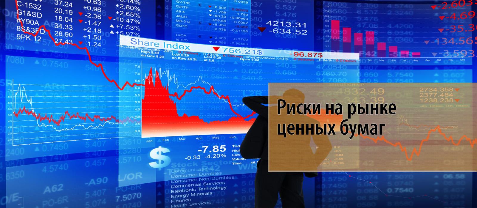 Региональный сервер раскрытия информации рынка ценных бумаг